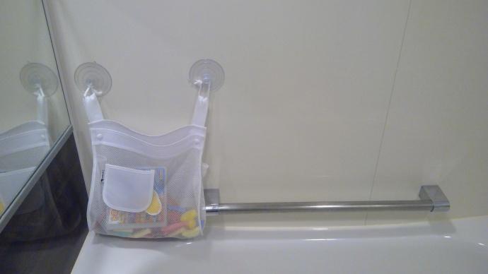 お風呂おもちゃ収納は山崎実業