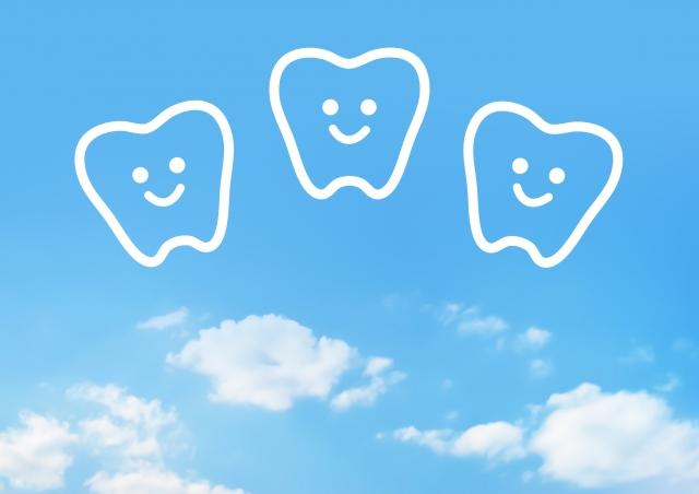 東京で静脈内鎮静法を保険適用でできる歯医者